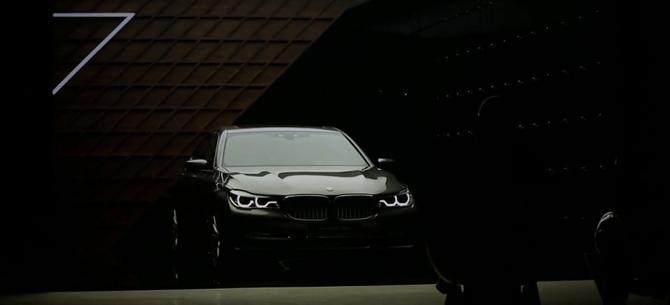 BMW 7 series Lansman